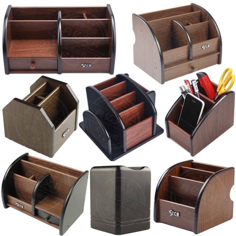 匯星1025筆筒多功能辦公用品桌面收納盒高檔復古木質筆座創意時尚禮品筆筒