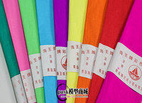 Children's hand made paper, colored crepe paper, hand made material, hand made paper, hand made paper, about 53*100CM