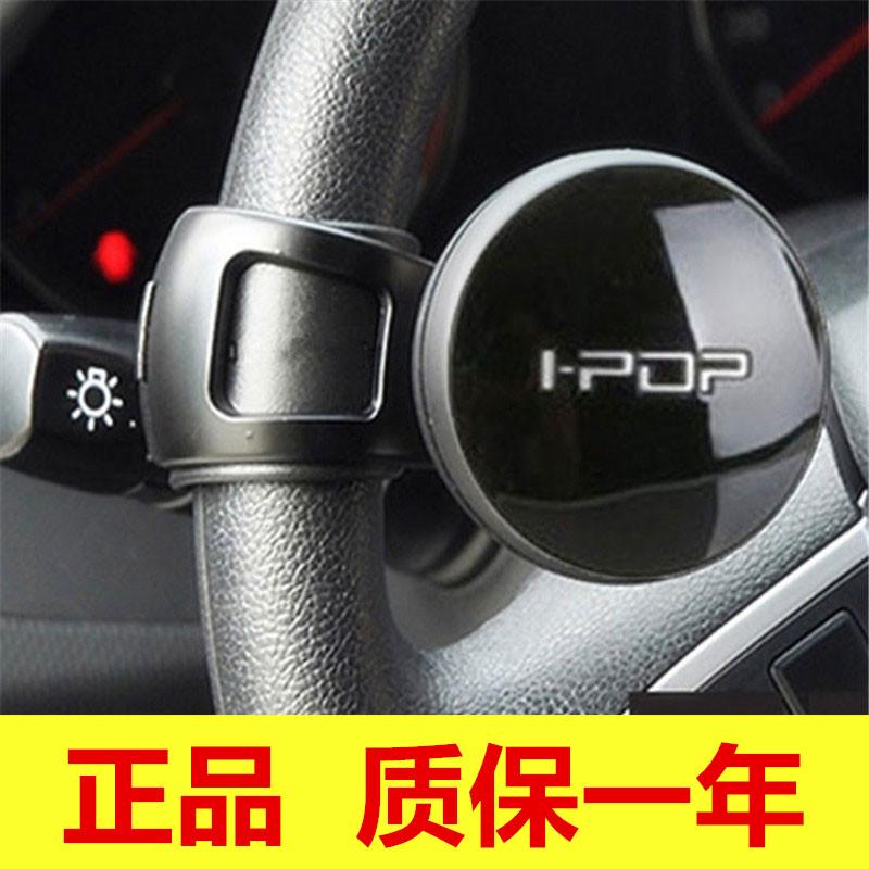 styrning ratten öka boll med med flera funktioner och om stöd för den allmänna metall