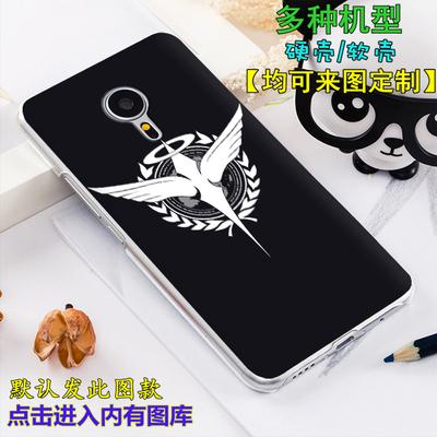 定制魅族pro7plus手机壳MX6/6S硬壳note5魅蓝5S/X/E2机动战士高达