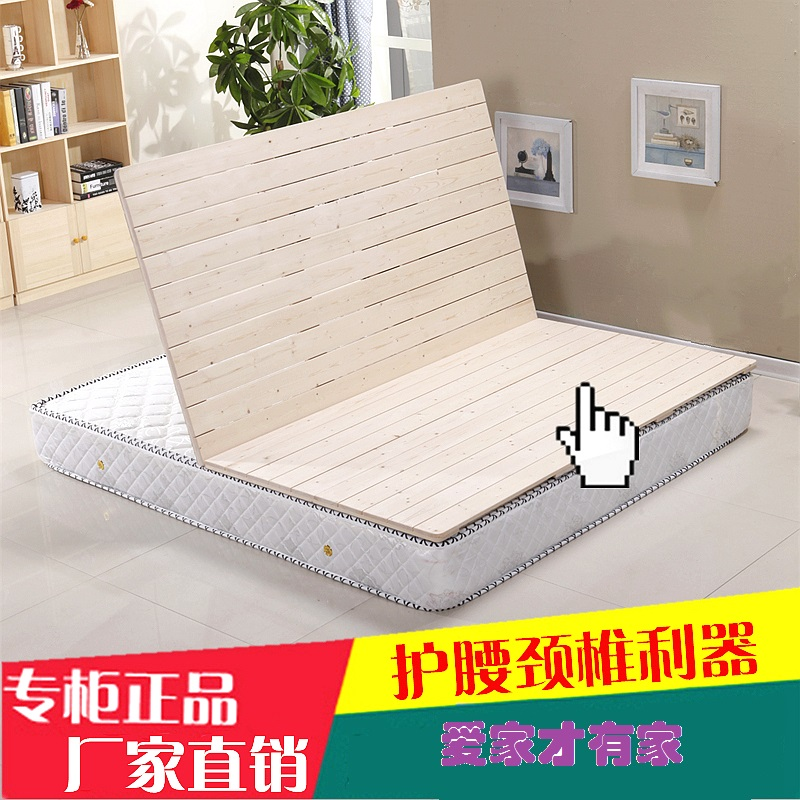 Portable folding bed mattress pine board double 1.8 meter single 1.51.2 Mega hard bedplate skeleton custom