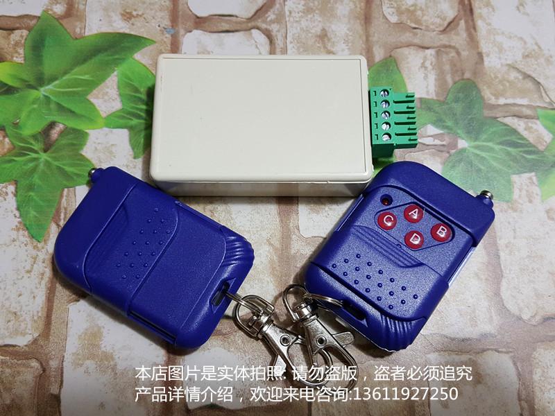 Automatische deuren op de afstandsbediening gevoel de afstandsbediening van de elektrische automatische deuren glazen deur inductie schuifdeur afstandsbediening.