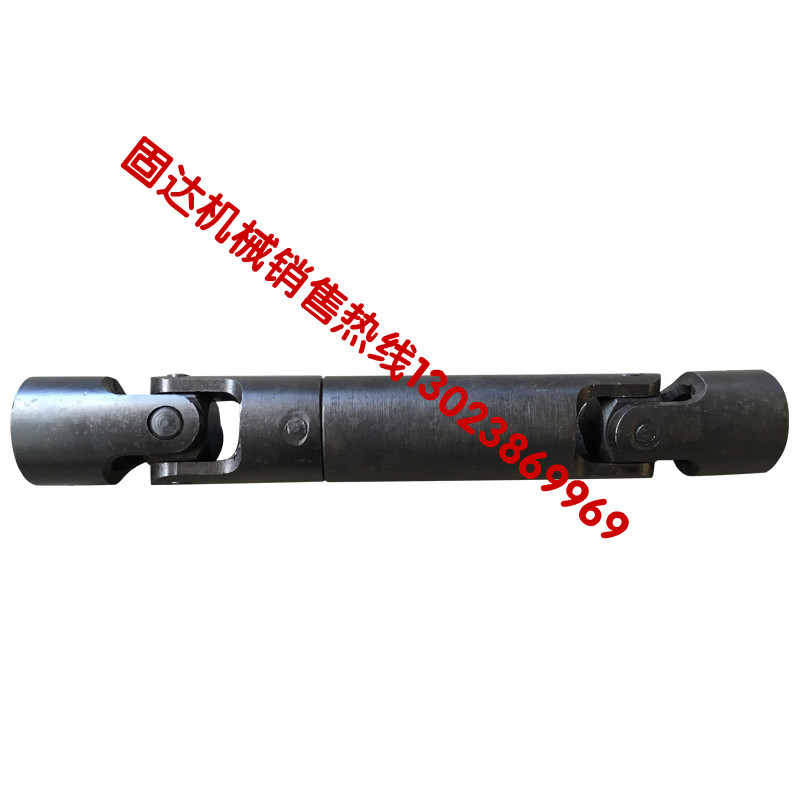 Telescopic universal coupling with six angle telescopic universal joint cross universal coupling universal joint drive shaft