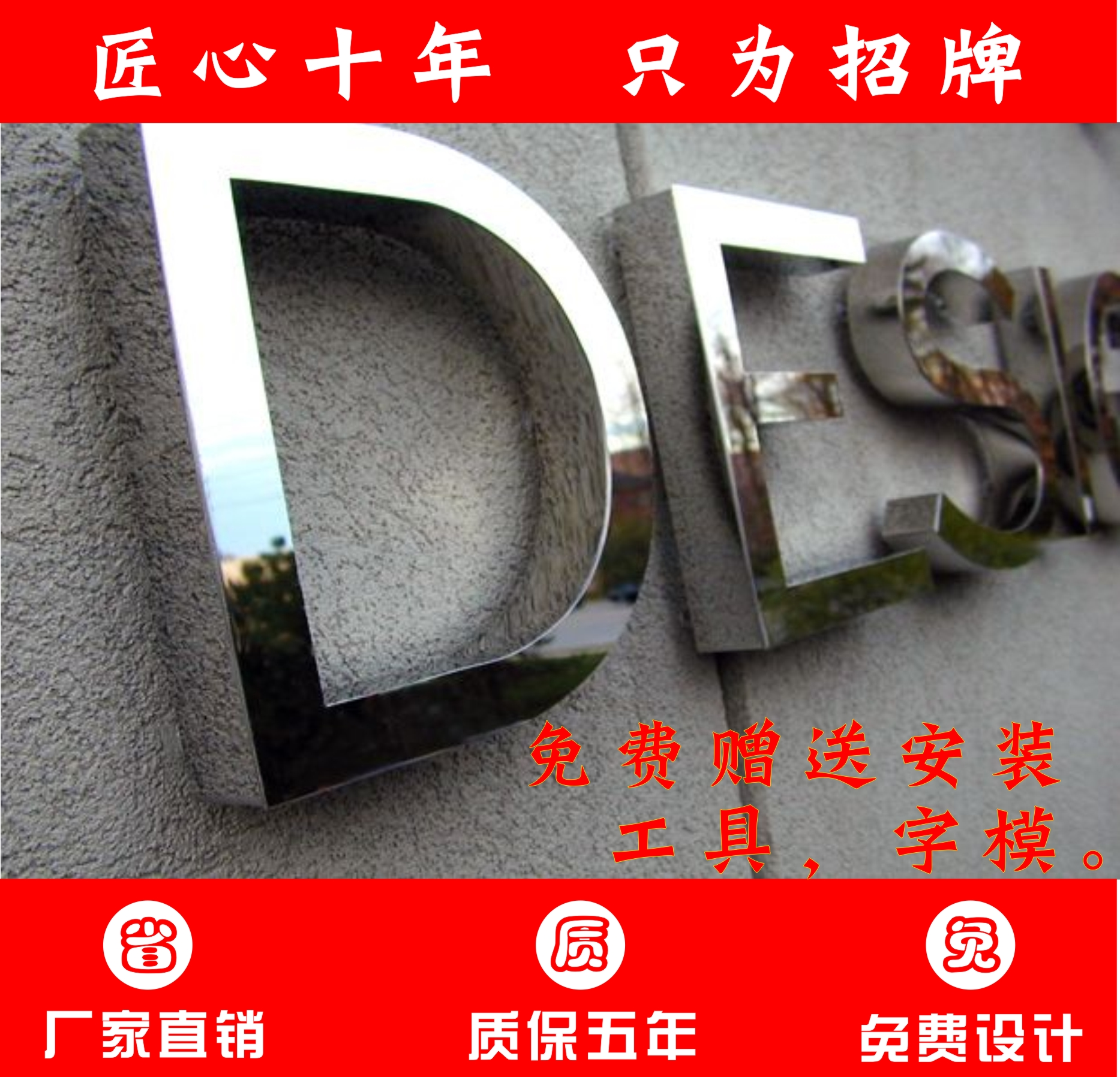 Exquisite stainless steel word drawing, Seiko word baking paint character wall logo production, background wall word, metal word custom made