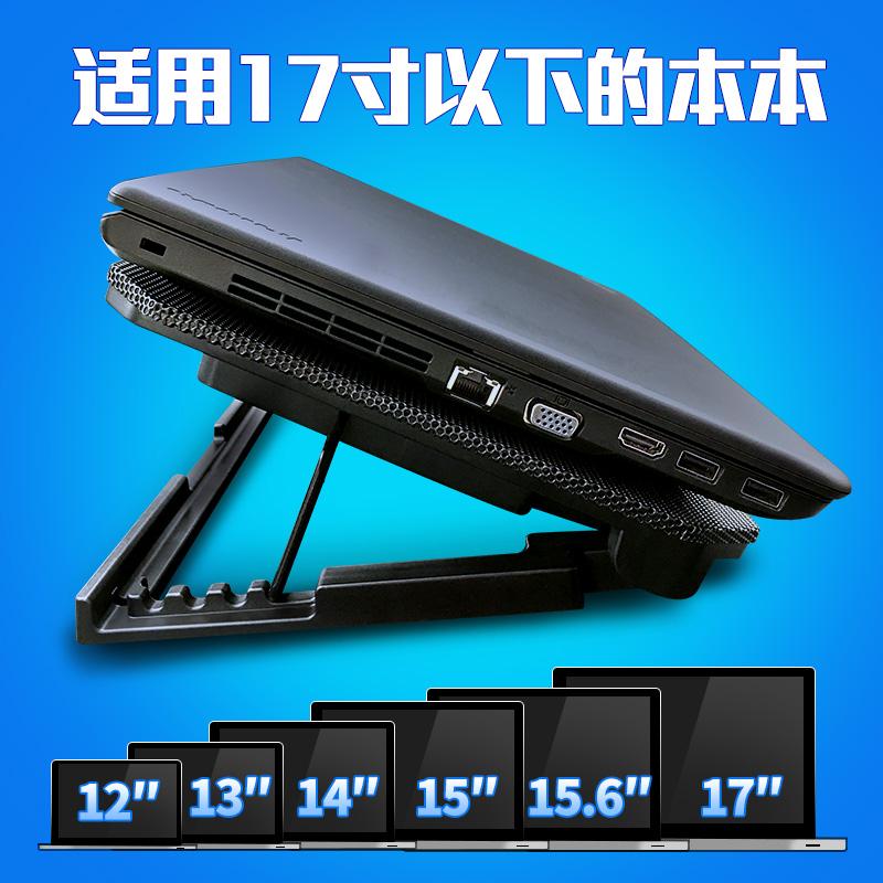 笔记本散热器14寸15.6 联想 华硕 三星 苹果电脑散热底座 支架 垫