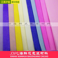 Snow snow point paper nonwoven packaging materials paper bouquet Florist supplies Decal package