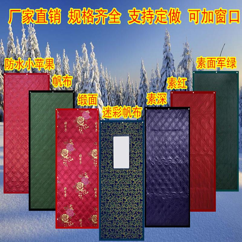 rendelésre készült melaszt pamut ponyva vízálló 防寒 a hűtőház hőszigetelő légkondicionáló hőszigetelve hangszigetelt az ajtó téli le.