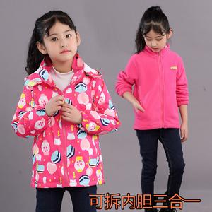 女童冲锋衣三合一2018春秋冬装可拆卸外套抓绒内胆加厚防风冲锋衣