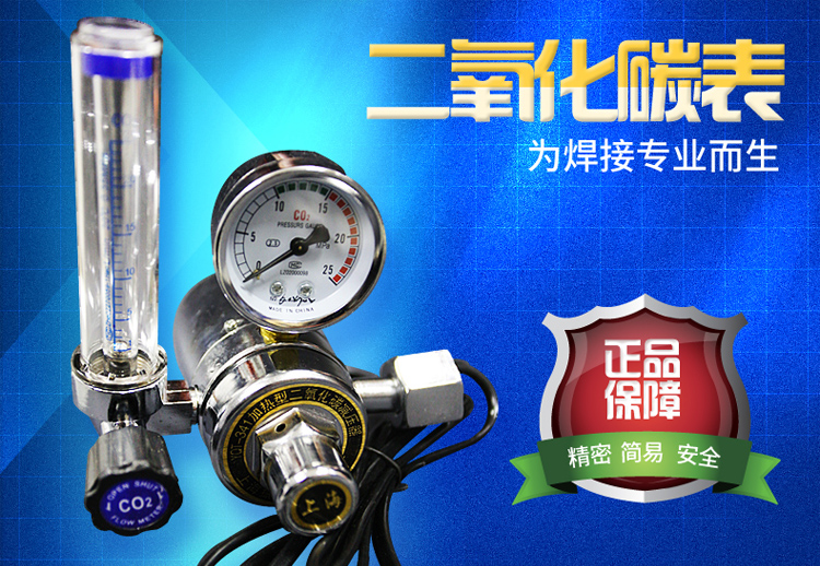 Reduction table 6V220 machine pressure gauge V2 barometer CO two pressure reducing valve plus carbon oxide table two welding heat meter 3