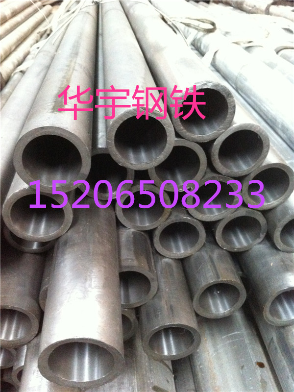20# supply pipe grinding cylinder of stainless steel cylinder piston rod 45# chrome bar