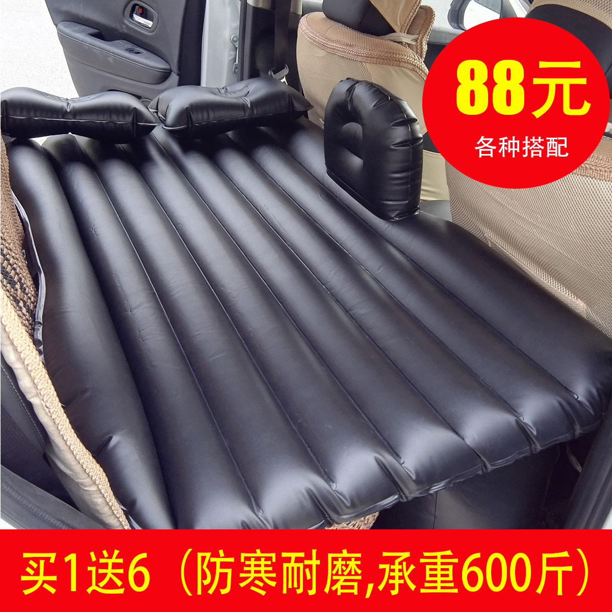 2016 Citroen C4lC5 C4Aircross car Elysee Sega inflatable bed Che Zhenchuang Picasso