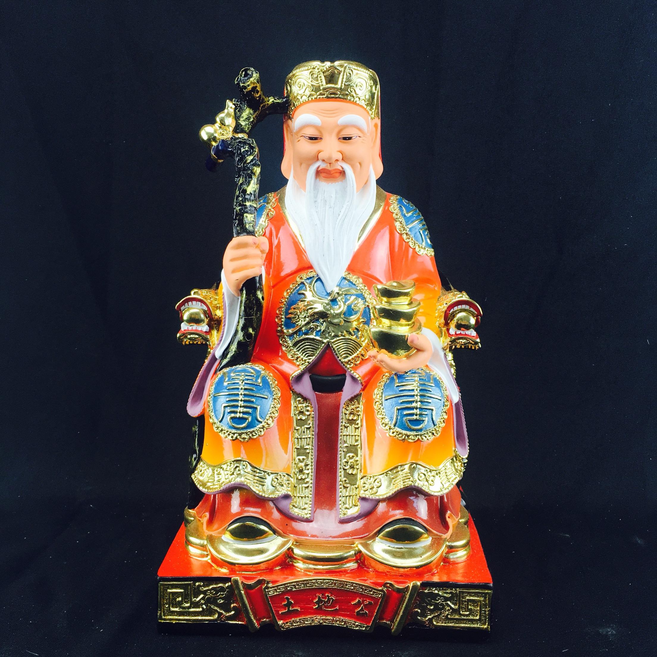 12寸樹脂拿拐杖土地公土地廟佛像神像擺件工藝品鎮宅風水化煞保平安