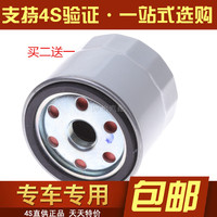 The new Ford Fawkes oil filter oil filter Fawkes wing wing Bo Bo oil filter