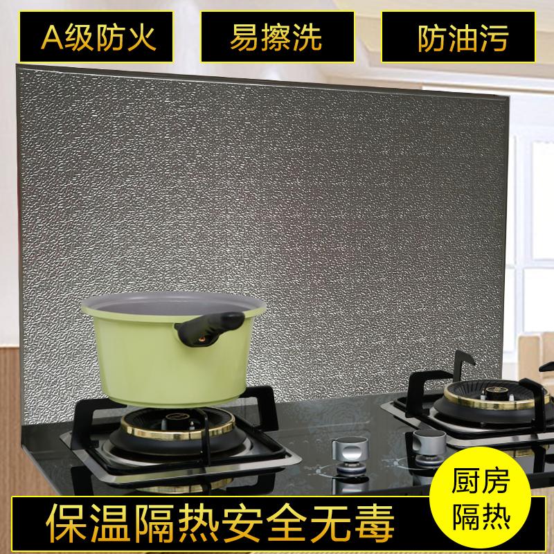 แผ่นเผาครัวตู้เย็นเตาน้ำมันร้อนแผ่นฉนวนกันความร้อนแผ่นกั้นแยกก๊าซเตาอบความร้อน . . . . . . . กำแพงไฟป้องกัน