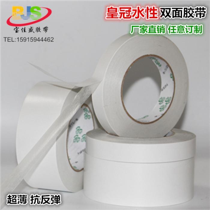 両面粘着テープのクラウン高い易引き裂いてアンチエイジングオフィス用水性両面テープ25MM卸売幅
