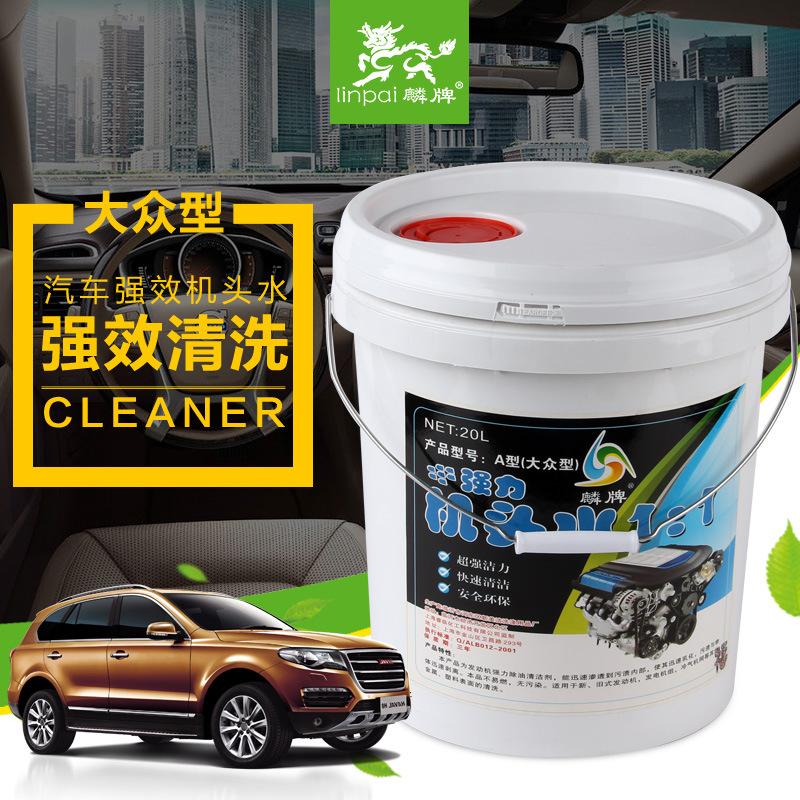 Starke konzentration von außen saubere korrosionsschutz Stark Wasser - Head release barreled 20l