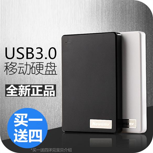 Disque dur mobile solide ultra - mince disque dur mobile à grande vitesse de stockage de nouveau cryptage 3,0 2,5 pouces
