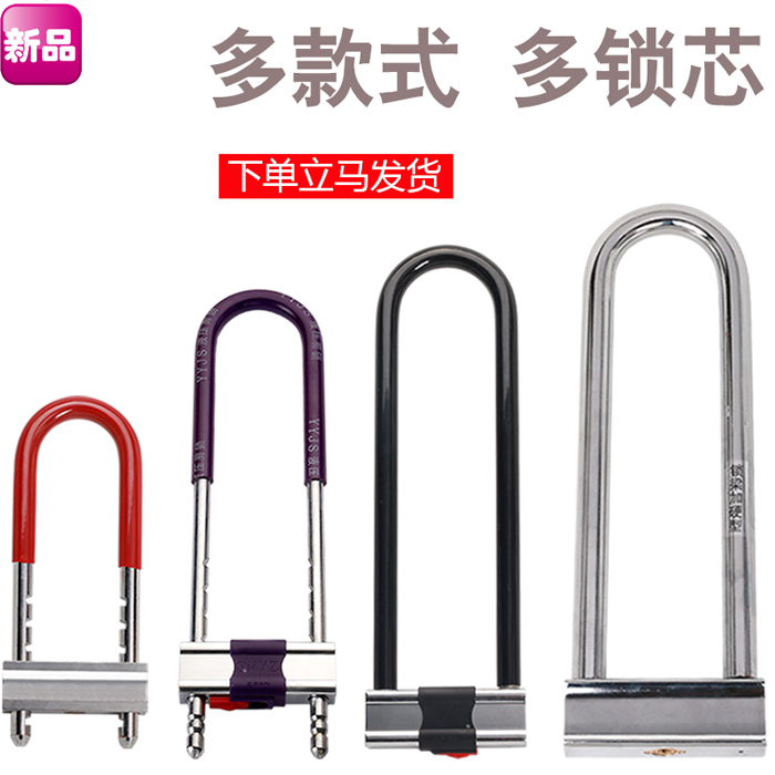 Display cabinet handle door handle lock glass door glass door latch lock company home fast food shop
