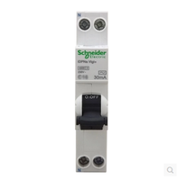 Schneider fifth generation circuit breaker Acti9IC65NVigiiDPNa10A single chip with leakage protection