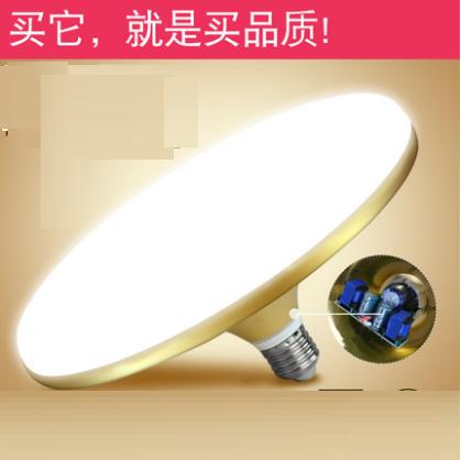 luminofoorlambid, suure võimsusega kodumajapidamises kauplused võivad ühe led - lamp, akita ufo - kolvi kruvi on energiasäästu