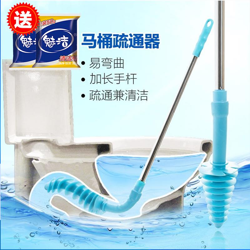 El tipo de baño para limpiar el piso de la cocina de drenaje de cloacas a través de herramientas de corte herramientas aseo doméstico de obstrucción de tuberías
