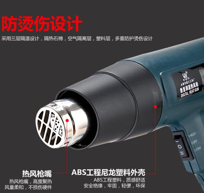 Secador de pelo el tubo de la pistola de aire caliente la parrilla y la membrana de plástico contracción térmica calor la industria cinematográfica Arma Viento caliente de membrana