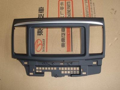 【极速名车】三菱翼神风迪思中央面板导航DVD装饰面板