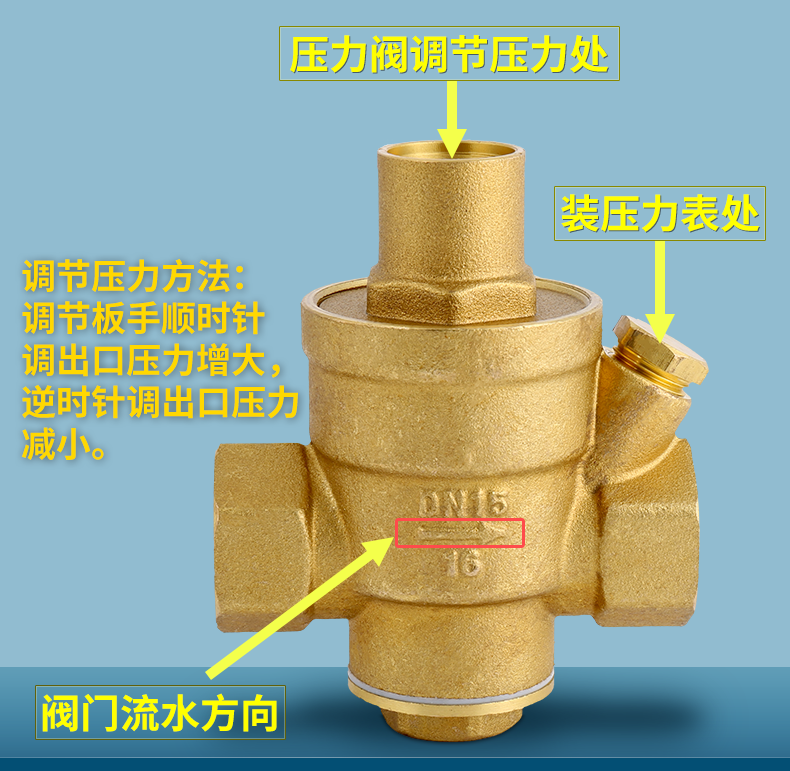Household tap water electric water heater, pressure reducing valve, pressure regulator, water heater, water purifier, constant pressure valve, brass thickening and mailing