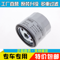 The new Ford Fawkes oil filter oil filter Fawkes wing wing Bo Bo oil filter factory
