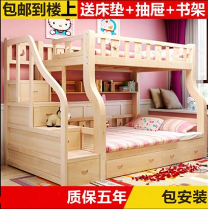 Ein Bett Betten komplett aus massivem Holz unter erwachsenen Kinder der Mutter doppelbett der oberen und unteren Bett, Fenster der Mutter - Tochter - Bett