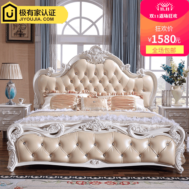 European bed 1.8 meters high French double wood box idyll Princess Wedding bed simple European Master bedroom furniture set H