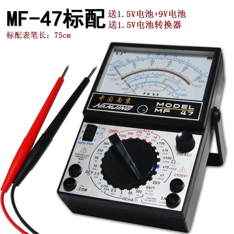 MF47F المغناطيسي الخارجي مؤشر من نوع متعدد MF47 المغناطيسي الداخلية مؤشر الآفوميتر الميكانيكية عالية الدقة حزمة البريد
