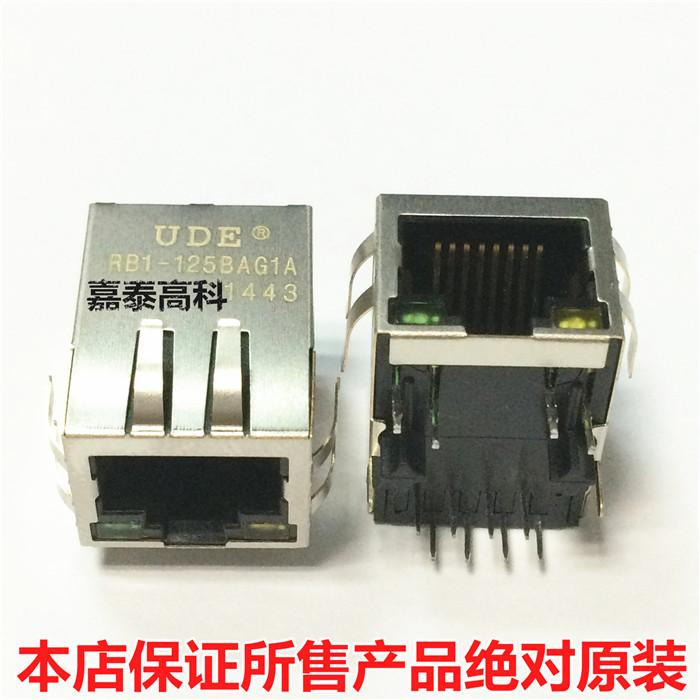 Di Nuovo, Originale UDERB1-125BAG1A interfacce di Rete rj45 con schegge di presa con la lampada.