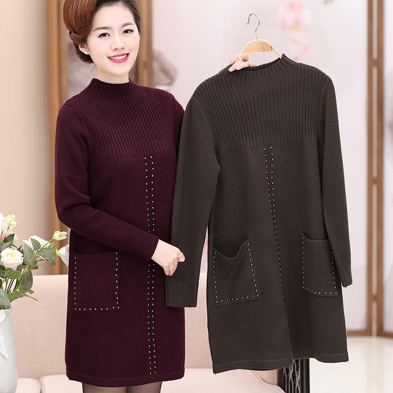中年女装秋冬加厚毛衣中长款年轻妈妈装冬装长袖打底衫半高领上衣