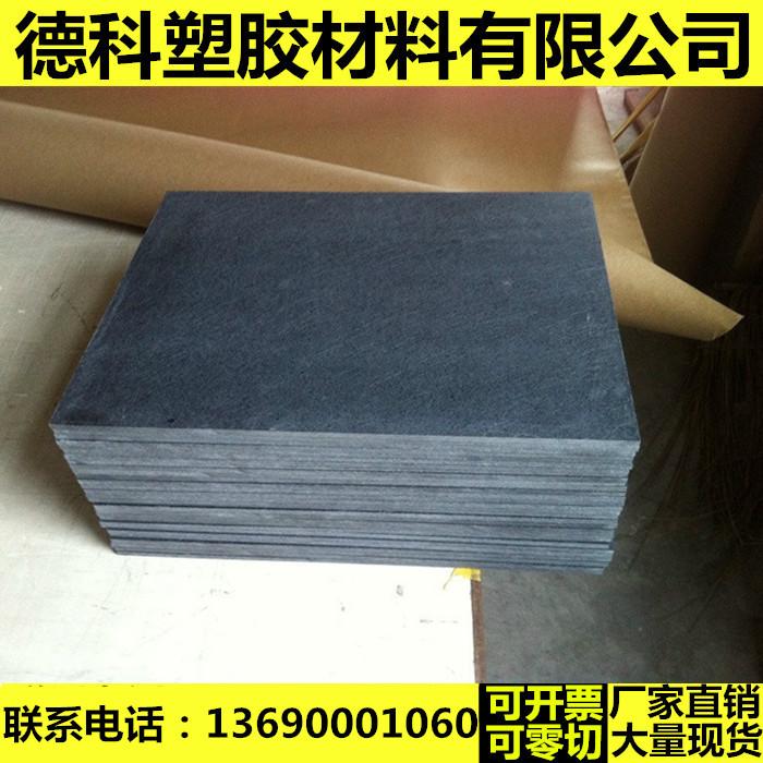 استيراد ألواح العزل الحراري لوحة مقاومة للحرارة الاصطناعية الحجر الاصطناعية قضيب من ألياف الكربون لوحة العفن صينية لوحة خاصة 75mm
