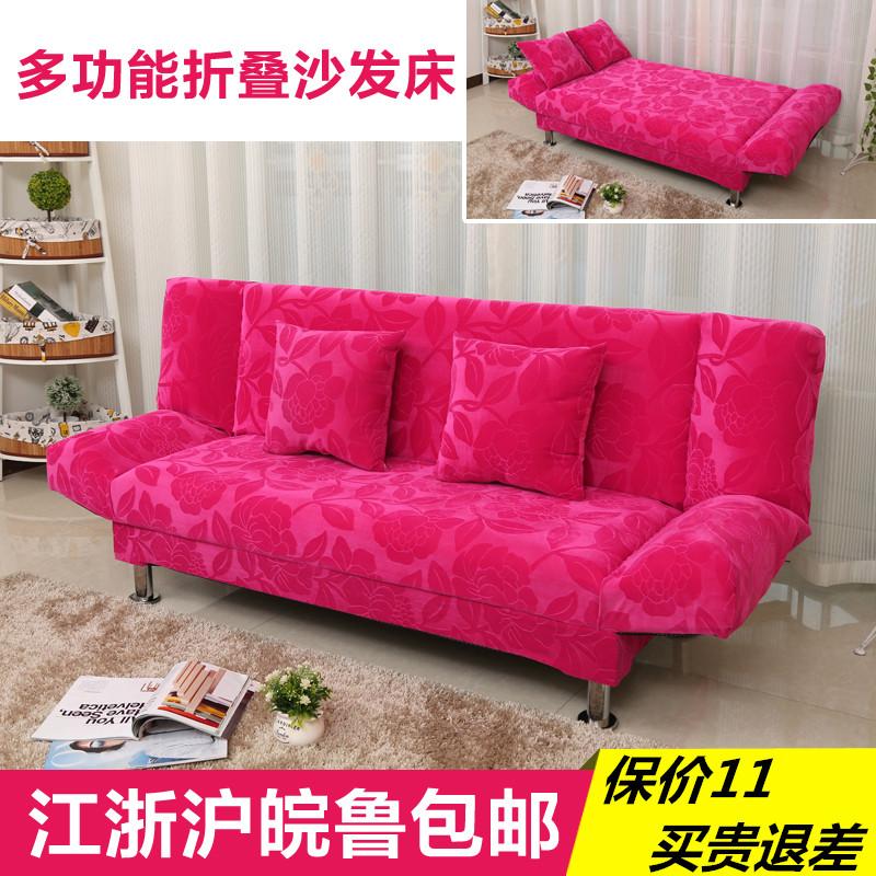 簡潔な現代的な小さいタイプの寝室の3人は布製ソファベッド