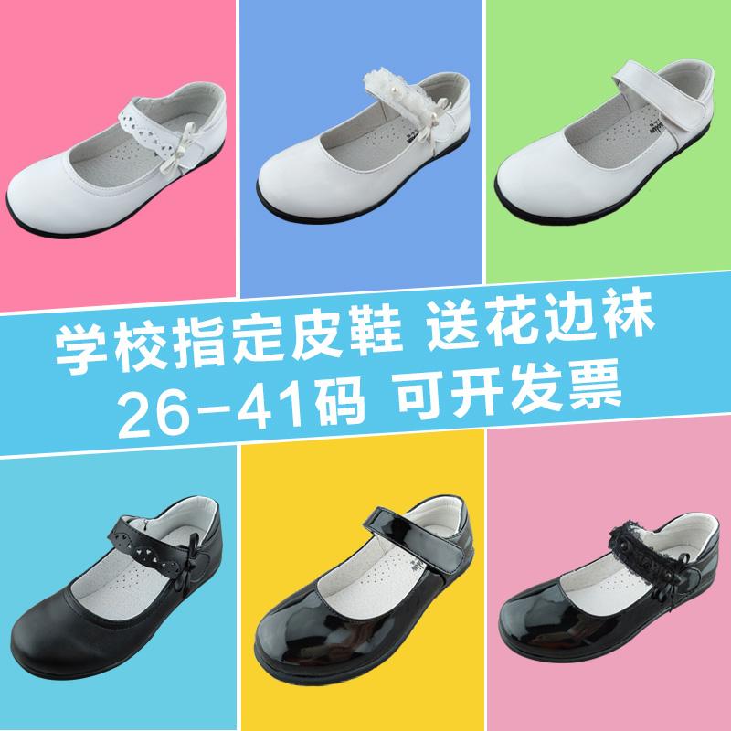 儿童黑色白色皮鞋女童舞蹈表演演出鞋学生真皮鞋公主鞋礼仪鞋单鞋