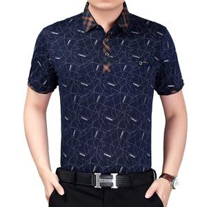 中年男士短袖t恤夏季中老年宽松翻领体恤衫爸爸装大码上衣polo衫