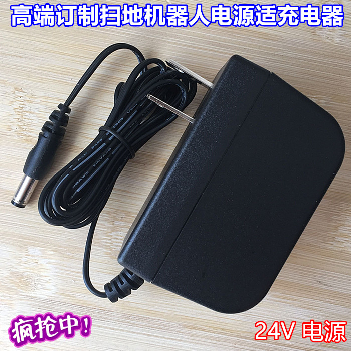 LED lamp with switch external power supply 24V0.5A humidifier small desk lamp DC adapter 24 volt 500mA charging