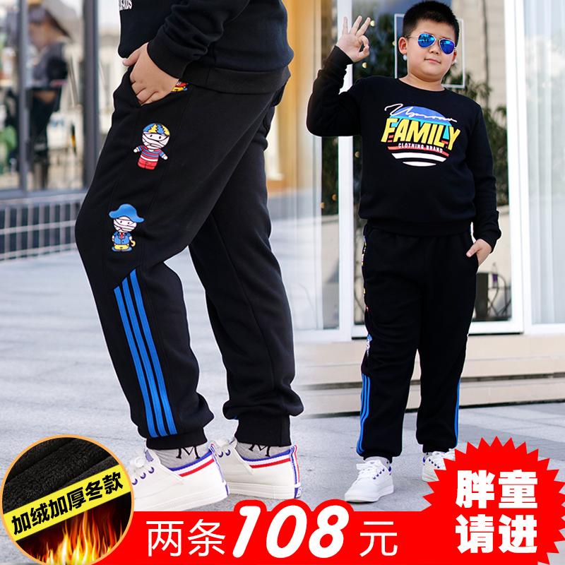 胖男童运动裤冬季2017新款男大童加绒加厚长裤儿童宽松裤子潮韩版