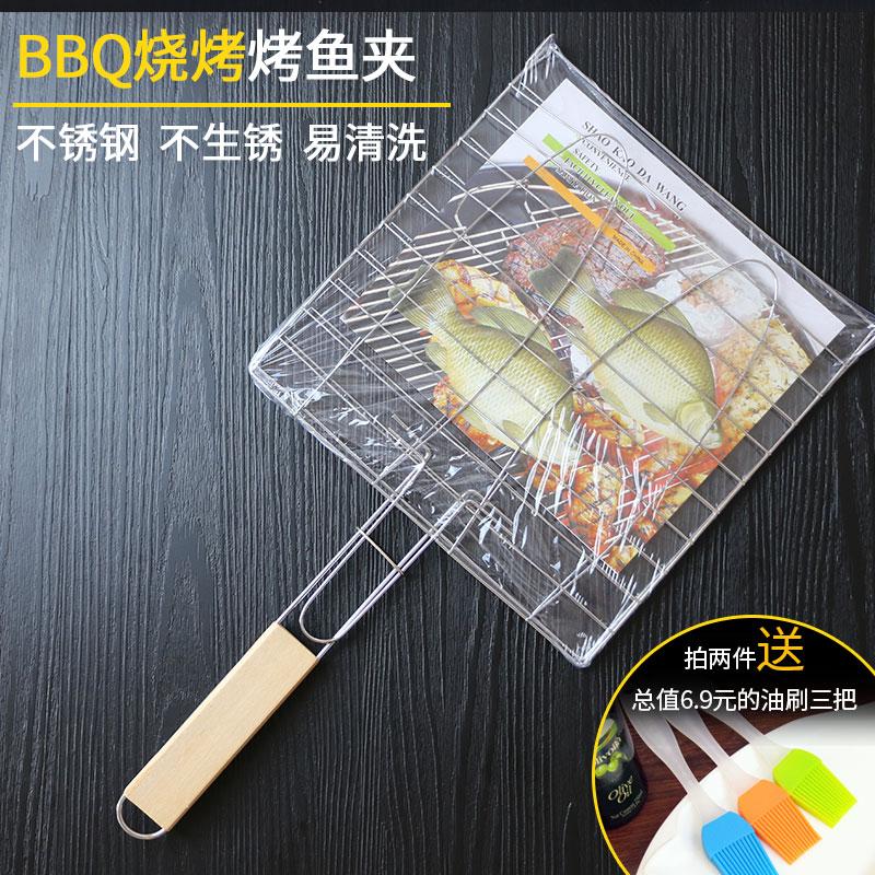 жареная рыба жареная рыба в сети клип с ручкой барбекю сети барбекю барбекю аксессуары инструмент сети клип из нержавеющей стали, барбекю