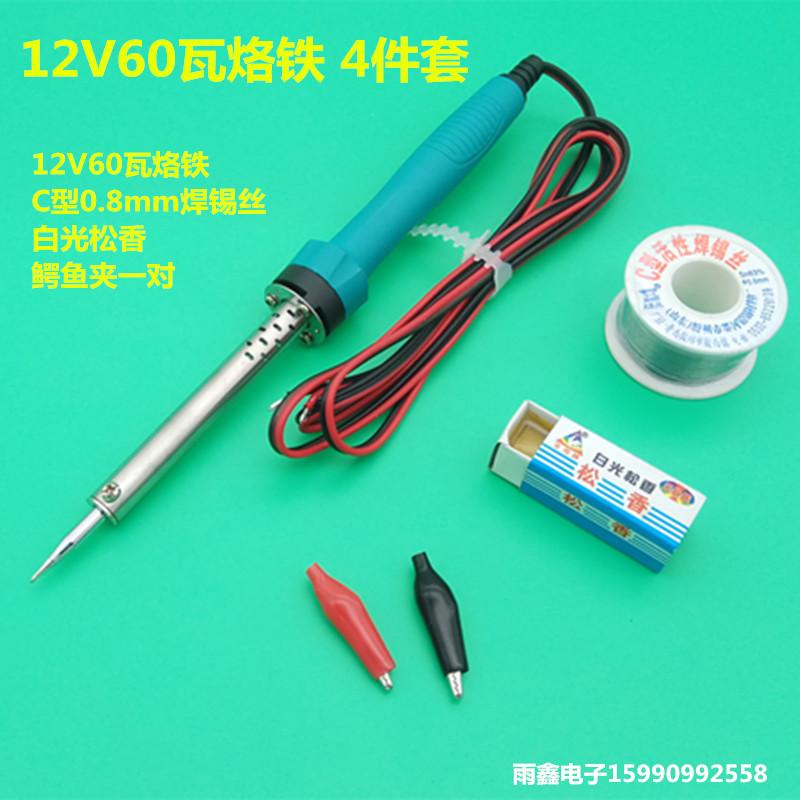 Ferro de solda (12V60W DC um arame de solda de solda eletrônica caneta resina kit.