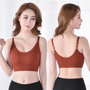 两件装 日系螺纹小熊裹胸可调节肩带美背防走光带胸垫抹胸小背心