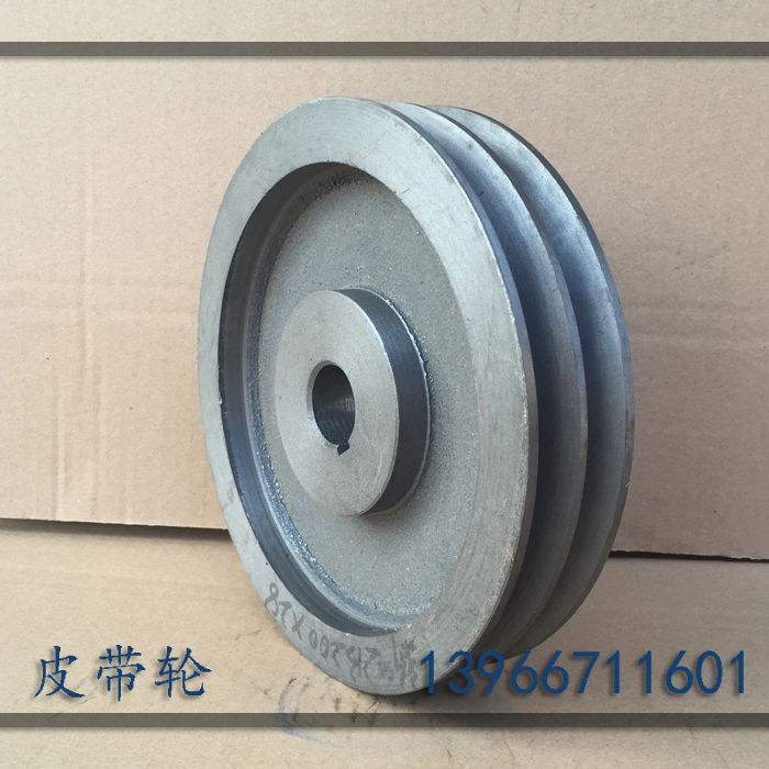 三角プーリ鋳鉄ベルト盤A型双槽2 A直径120-450mm(空)メーカー直販