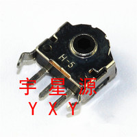 5MM mouse encoder mouse accessories roller encoder