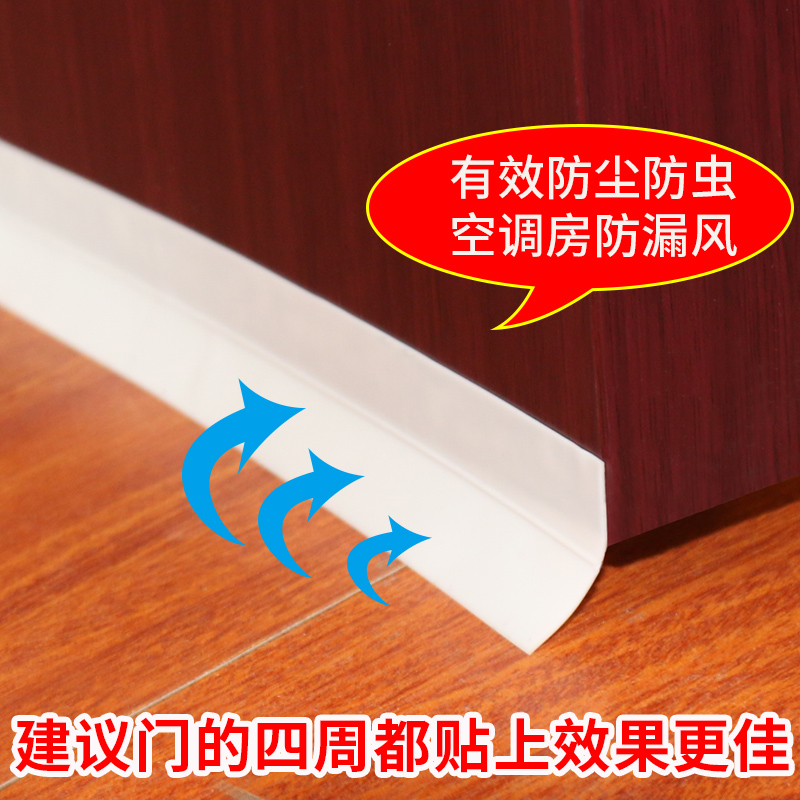 Self adhered glass door and window sound insulation sealing strip, windproof insulation plastic steel window, dustproof strip, door crack sealing strip sticking strip