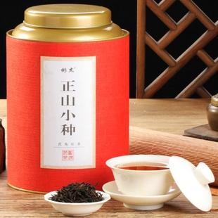武夷山桐木关正山小种红茶中秋送礼茶叶罐装正宗桂圆香春茶600克