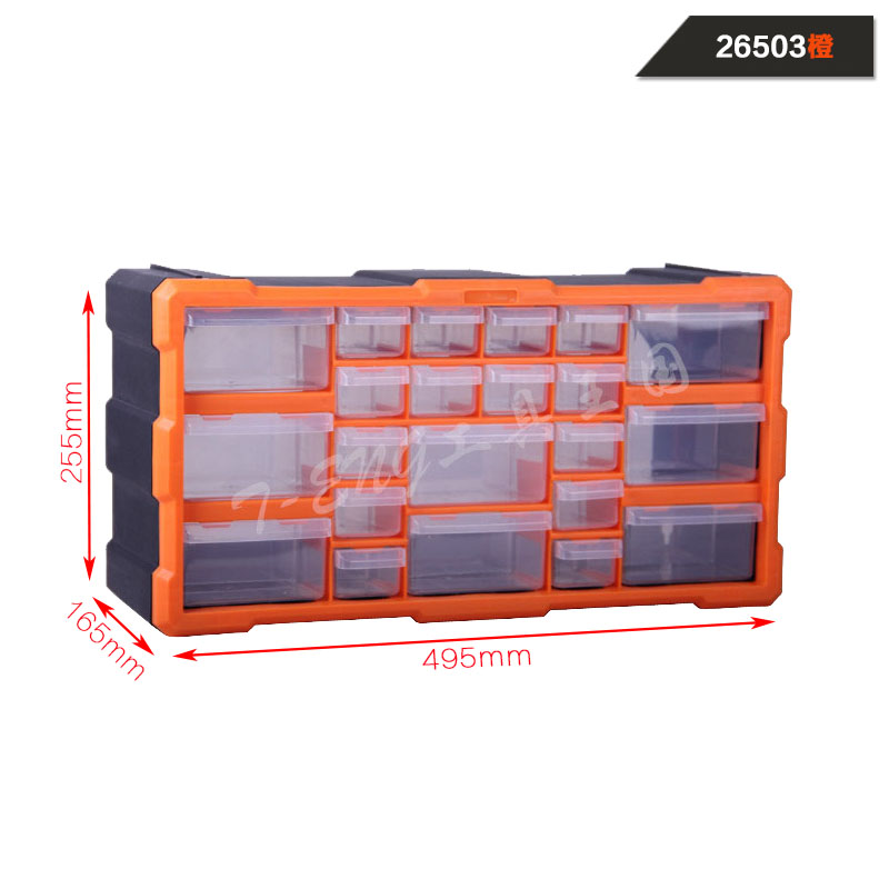 Special promotion drawer type parts box finishing storage cabinet mobile phone maintenance tool box 26338