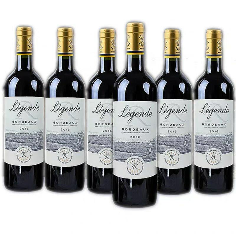拉菲新款波尔多AOC干红葡萄酒整箱6六支装 法国原瓶装进口红酒全信网