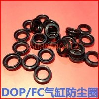 The cylinder dust ring DOPFC6*10*3.8 cylinder piston rod pneumatic NBR rubber sealing ring PDR/ZHM